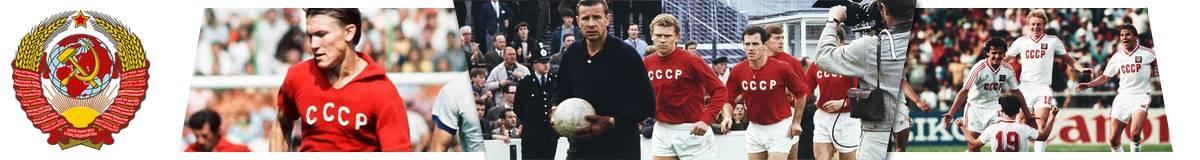 URSS Retro Shirts