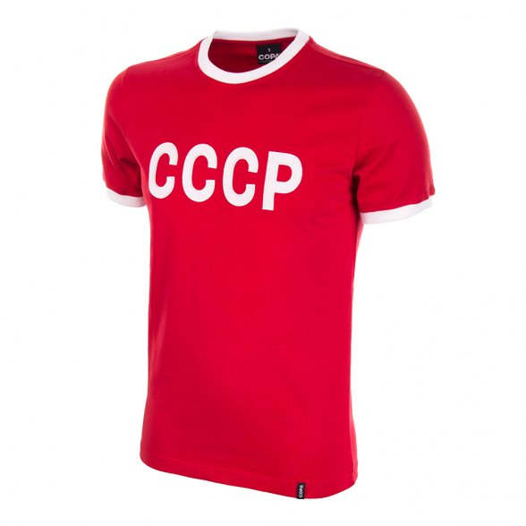 CCCP vintage football shirt 1970