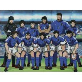 Japan Shirt - Captain Tsubasa