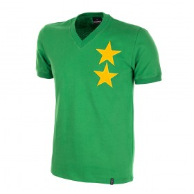 Cameroon Vintage shirt 1970's