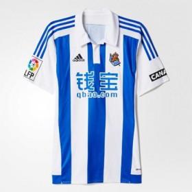 Real Sociedad Vintage Shirt 2015/2016