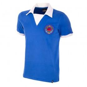 Yugoslavia 1980's Retro Shirt