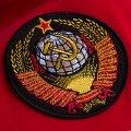 CCCP football shirt 1980's USSR