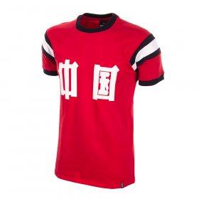 China 1982 Retro Shirt